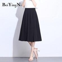 Elegant Skirts Black Beiyingni Slim Vintage White High-Waist Women Summer Solid Casual