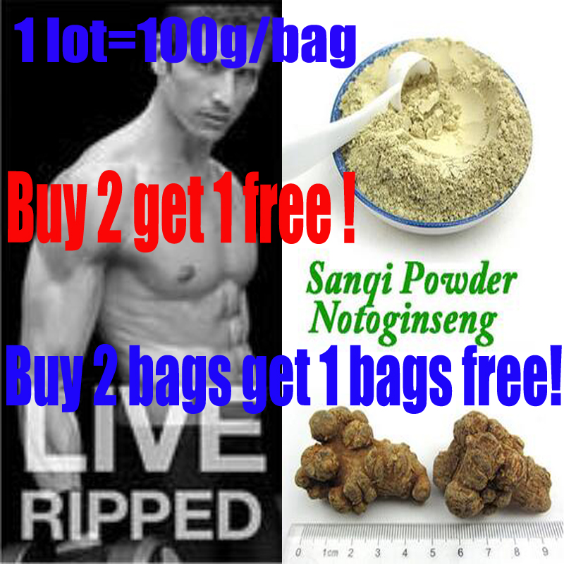 Buy 2 get 1 free! best quality panax notoginseng radix Sanqi powder tea, healthy powder tea for body healthy, 100g free shipping buy 1 get 1 2016 care jasmine flower tea 200g premium jasmine pearl tea green tea chinese tea green food for your health