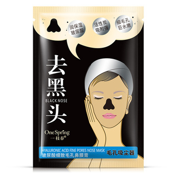 Shower Gels Hyaluronic Acid Face Care Nose Pore Mineral Mud Membranes Clay Mask Strips Cleaner Nose Blackhead Acne Remover