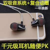IE800 DIY Listening In Ear Gm With The Double Dynamic Headphones Wheat Heavy Bass K Song