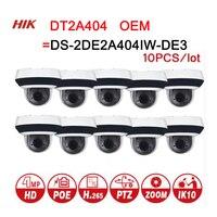 Hikvision OEM PTZ IP Камера DT2A404 = DS 2DE2A404IW DE3 4MP 4X зум чистая POE H.265 IK10 ROI WDR купола DNR CCTV Камера 10 шт./лот