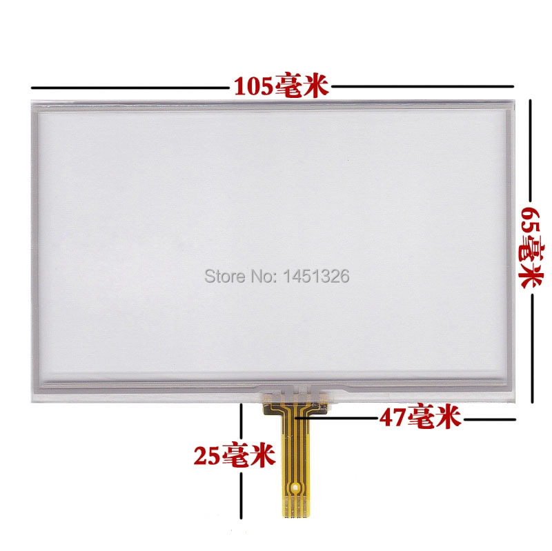4.3inch HD Resistive Touch screen Panel glass For hsd043i9w1-a00 vx570t vx530W 105*65mm