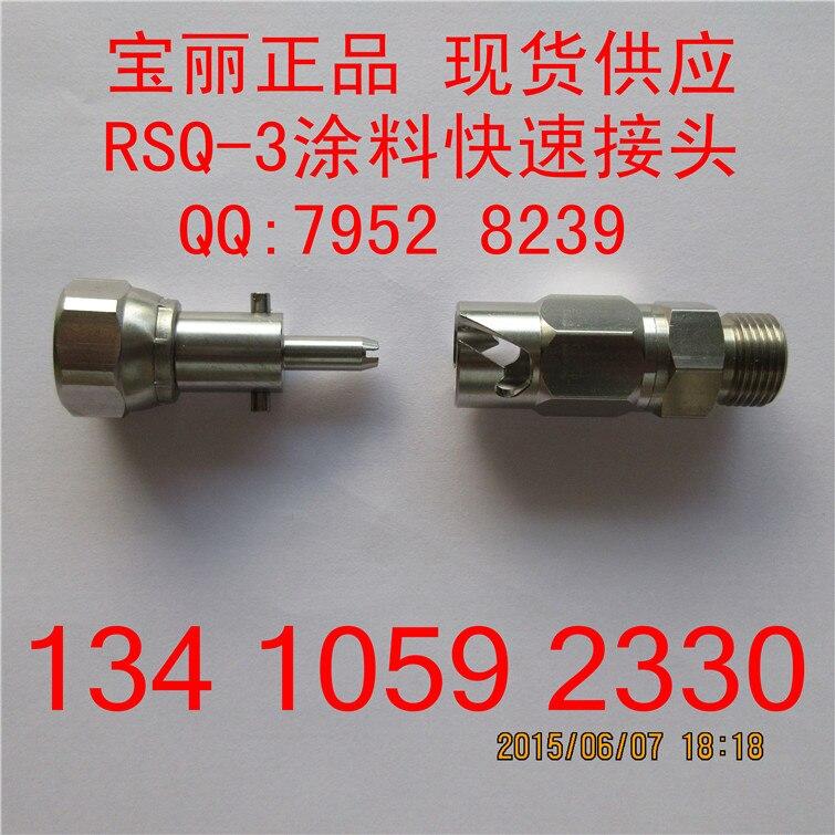Здесь можно купить  RSQ-2(female)/RPQ-2(male), one set  Accessory-FLUID QUICK COUPLER,   Инструменты