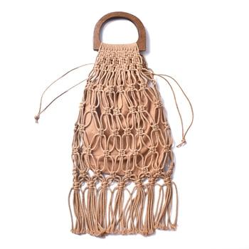 Macrame Shopping Bag