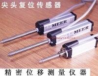 Linear displacement sensor KTRB 10mm Resistance ruler Displacement transducer Position measuring ruler