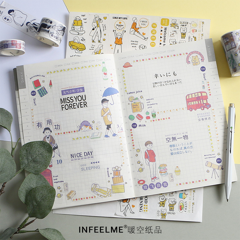 6pcs/lot Mohamm Salt Of Life Series Cute Handbook Diary DIY Decorative Washi Tapes Set Scrapbook Supplies Scrapbooking