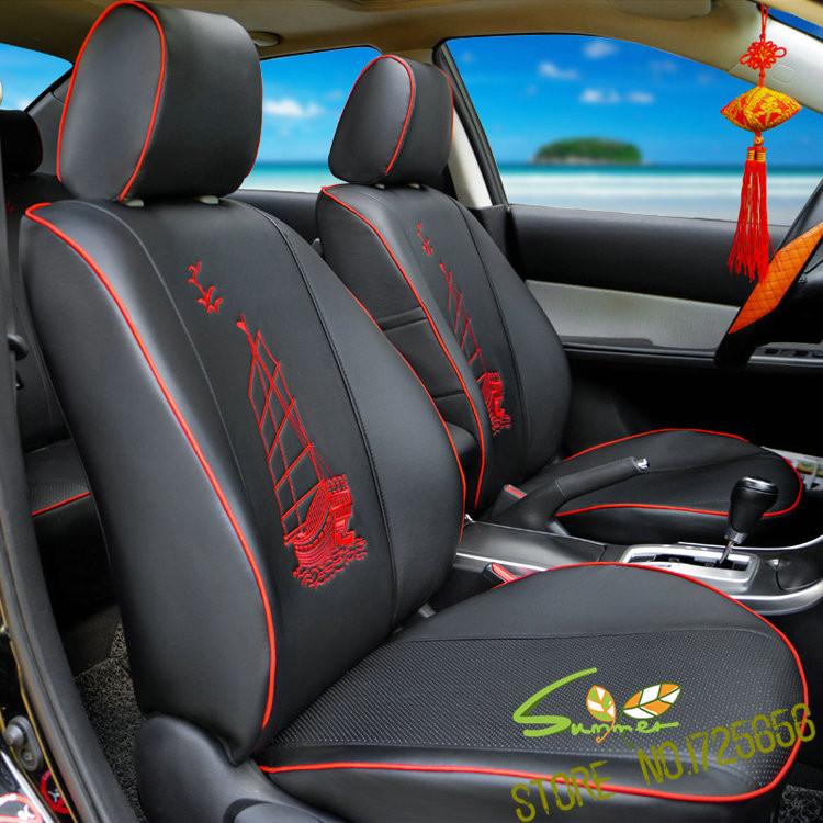 SU-VWAIF007 cover car (2)