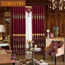 European top luxury jacquard shade curtains for Living Room Original splicing luxury curtains for Bedroom Kitchen