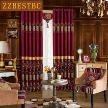 European top luxury jacquard shade font b curtains b font for Living Room Original splicing luxury