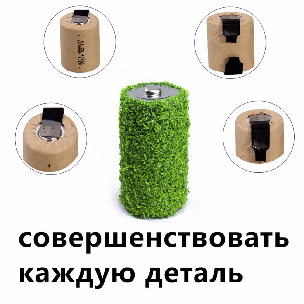 34 pcs 4/5SC1200mah 1.2v battery NICD rechargeable batteries for emergency light toy equipment power for electric screwdriver