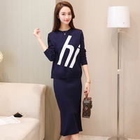 women skirts sweaters letter print high end cashmere blended HI jacquard big yards thickening knee length skirt suit sweater