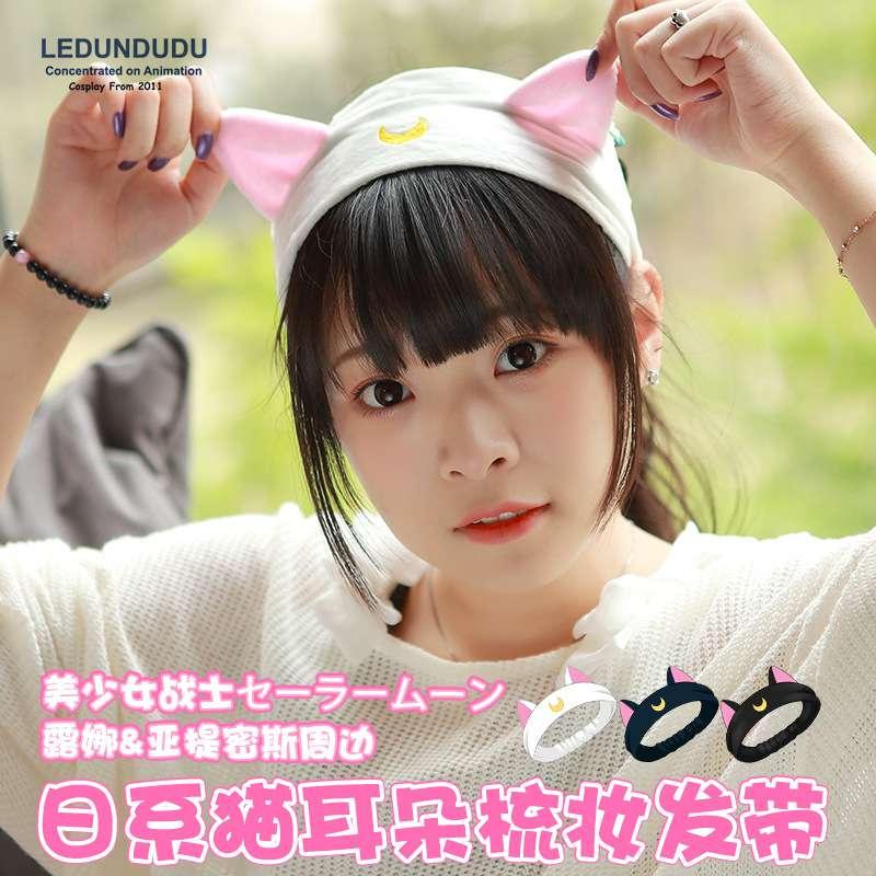 Сейлор мун косплей реквизит головные уборы луна кошка резинки для волос милые женщины луна плюшевые аксессуары для волос эластичные ленты для волос 3 цвета