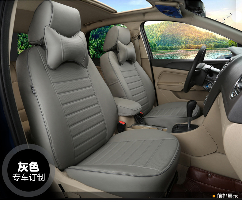 TO YOUR TASTE auto accessories custom luxury leather car seat cover for VW C TREK scirocco R multivan Magotan Variant grey cream