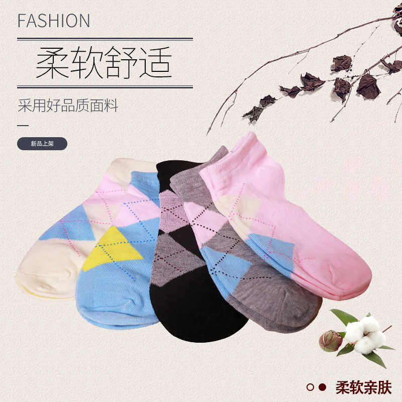 Women's rhombo-checked short hose breathable shallow Japanese style socks(One piece = five pairs)