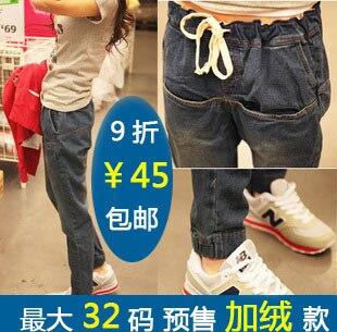 5a9950f16da5c Free shipping Autumn new arrival hot selling fashion plus size loose harem  pants elastic waist jeans skinny pants long trousers