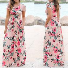 Женское длинное пляжное платье с цветочным принтом макси туника