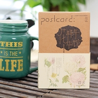 30 Pcs Lot Novelty Leaves Shape Postcard Greeting Card Christmas Card Birthday Card Gift Cards Free