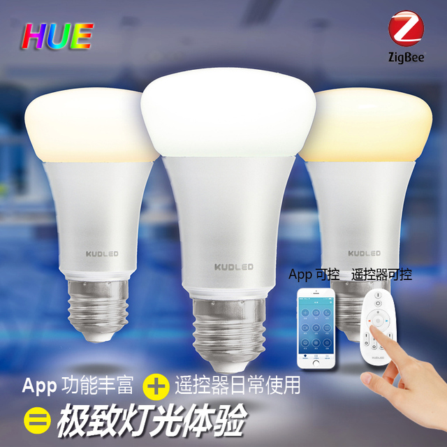 Zigbee 7W  Smart Bulb Compatible with Philips Hue bridge 1.0 or 2.0  and Homekit control Smart Home Phone APP Control