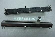 [BELLA]Japanese Original Original Slide Potentiometers 75MM mixer fader Slide Potentiometers Single B10K–10PCS/LOT