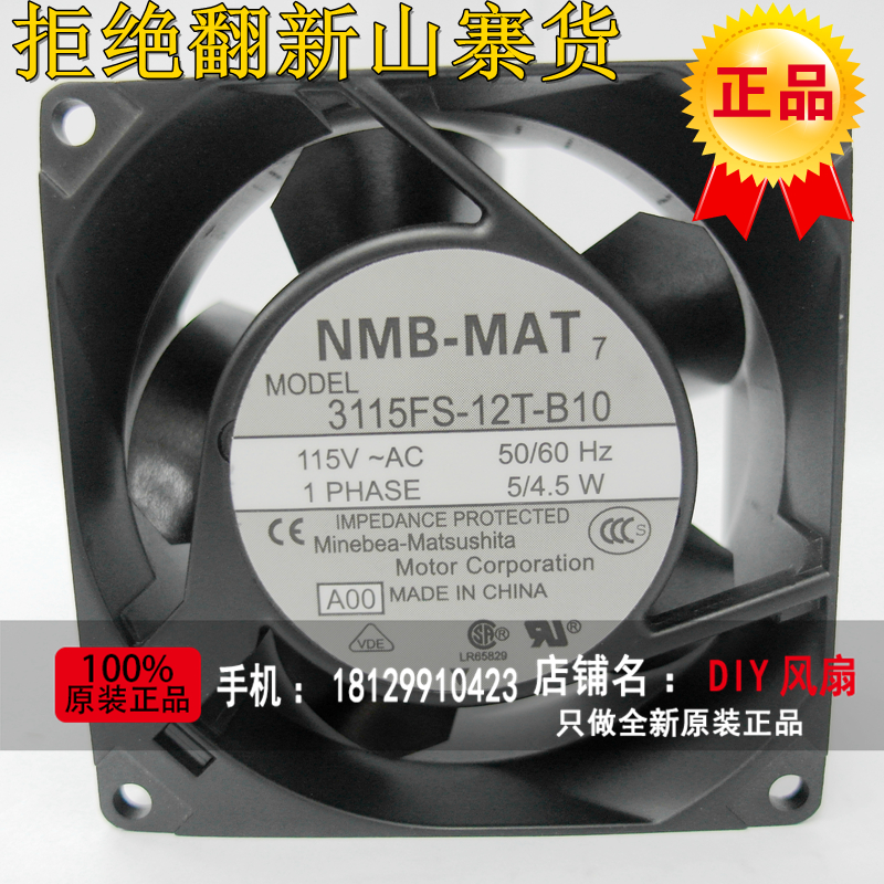 NEW NMB-MAT Minebea 3115FS-12T-B10 8038 110V 8CM silence cooling fan new nmb mat minebea f225a2 092 d0730 48v 6 1a 292 8w centrifuge cooling fan