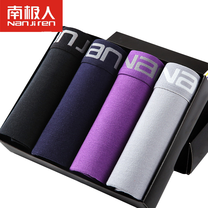 New Extra Large Size Mens Boxer Shorts Sexy Mens Cotton Underwear L~XXXL 4pcs/Lot De Marca High Quality Gift Free Shipping