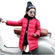 29 KEIZ Long Baby Girls Coat Solid Color 80% White Duck Down O-neck Autumn Winter Black  Zipper Fashion Girls Outerwear & Coats