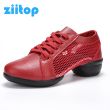 2017 Natural Home Dancing Shoes for Women Jazz Sneaker New Salsa Dance Sneakers for Woman Ballroom Dance Shoes Breathable Shoes