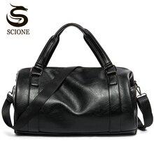 Новые мужские известные модные дорожные чёрные вещевые сумки JXY814