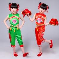 Chinese Folk Dance Clothing Yangko Dance Costume Stomachers Drum Female China Knot Costumes