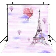 Balão Torre Eiffel Cenários de Fotografia Vinil Pano de Fundo Para A Fotografia Photocall Infantil Bebê Fundo Para Photo Studio