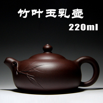 Yixing teapot full handmade authentic Zisha teapot original ore purple mud hole ball out water bamboo leaves jade milk pot
