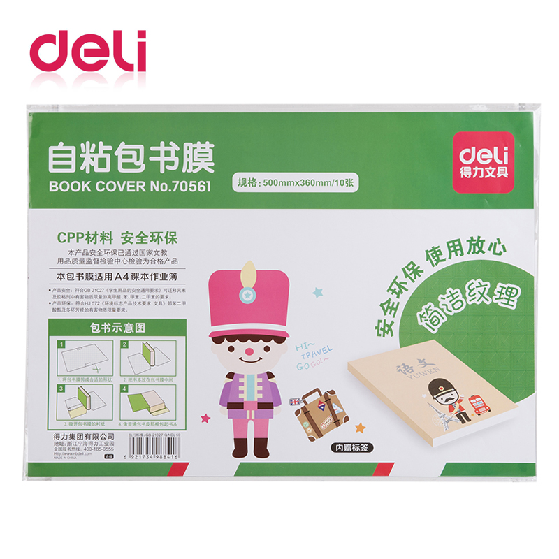 Deli A4 10sheets/set Transparent Self-adhesive Film Book Cover Slipcase CPP Safety Waterproof Nubuck Material