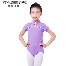 New Children Ballet Dance Practice Clothes Chinese Classic Cheongsam Style Clothes Summer Girls Ballet Dance Practice Jumpsuits(China)