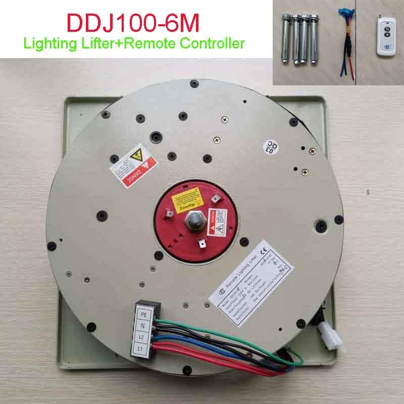 DDJ100KG 6M ջահի բարձրացնող լուսավորող համակարգի լամպի ճարմանդ լուսարձակող լուսավորիչ ջեռուցիչի վերելակ 110V-120V, 220V-240V, անվճար առաքում