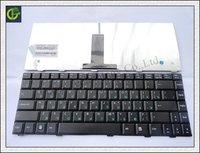 Russian Keyboard For ASUS F80 F80C F80H F80L F80Q F80S F81 F81S F82 F82Q F83 F83E