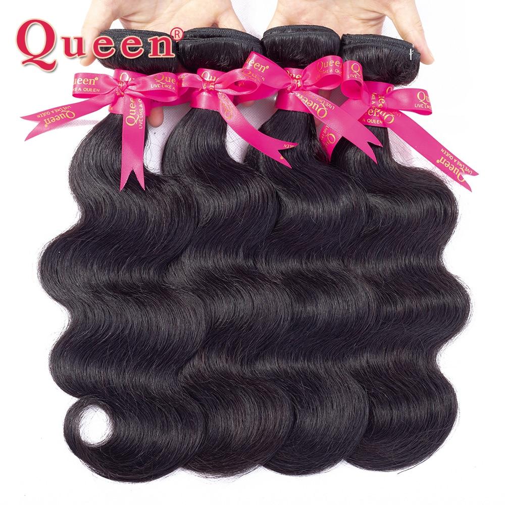 Queen Hair Products Brazīlijas ķermeņa viļņa matu komplekti 100% - Cilvēka mati (melnā krāsā) - Foto 6