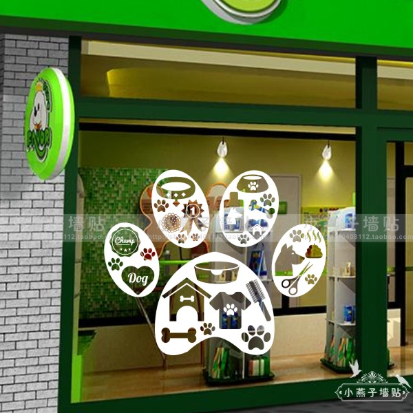 Buy pet shop vinyl wall sticker pet for Stickers salon design
