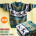 2015 new children  Pullover boy in the thickened cashmere sweater