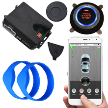 RFID immobilizer engine&push start stop system with short messsage or phone gps alarm reminding easy car alarm installation