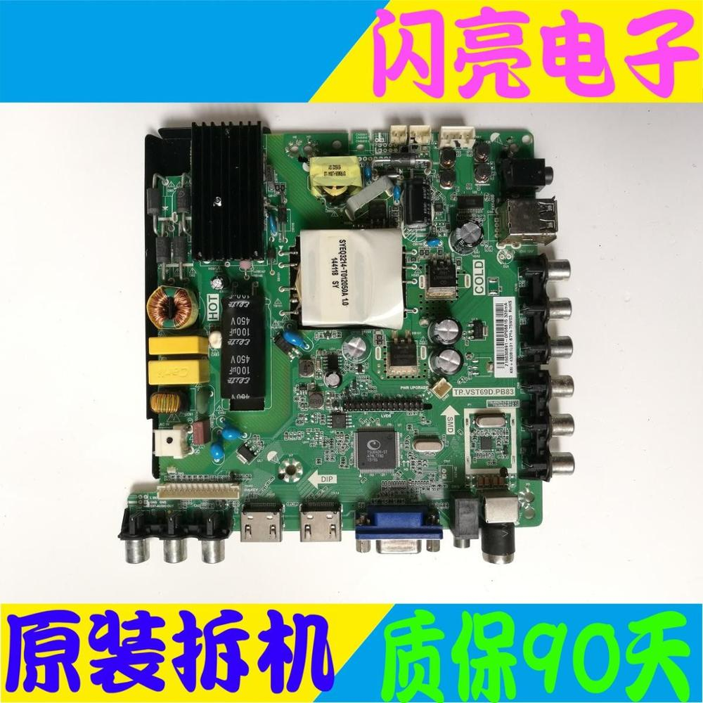 Audio & Video Replacement Parts Main Board Circuit Logic Board Constant Current Board Led-42b900/43b550 Motherboard Tp.vst69d.pb83 Screen Kbl+430b1l01