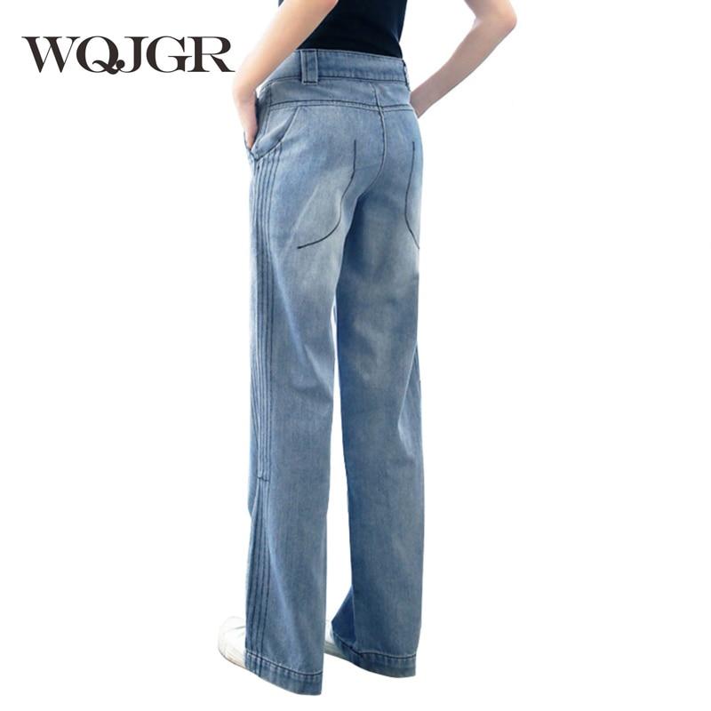 WQJGR Jeans Women 2018 Autumn Winter High Waist Wide Leg Trousers Woman Bf Easy New Pattern Korean Will Code