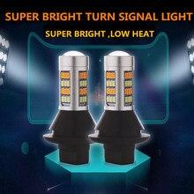 BA15S bau15s 1156 p21w s25 42led T20 W21W WY21W 7440 light Daytime Running Light Turn Signal Dual Mode DRL LED External Lights