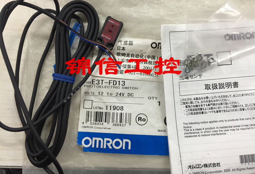 E3T-FD13  OMRON photoelectric sensor omron photoelectric switch sensor built in micro diffuse 2m e3t sl11
