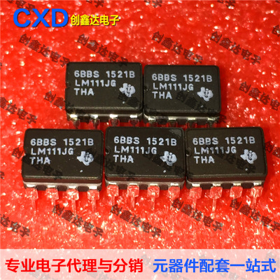 Freeshipping LM111JG LM111