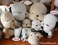 70cm large Korean Plush Dog Pair Lovers Presents Creative Cotton Animal Soft Stray Dogs Toys