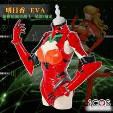 EVA Soryu Asuka Langley Model Red Fighting Uniforms Cosplay Free Shipping 2017 eva soryu asuka langley cosplay costume
