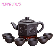 XING KILO Large Purple Teapot Set Filter Large Capacity Teapot Black Tea Pu'er Tea Kung Fu Tea Set Handmade Ceramic Art Teapot