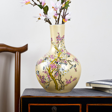 Jingdezhen Ceramic Big Vase New Chinese Style Golden Magpie Plum Large Vase Living Room Furnishing Articles