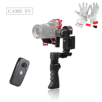 CAME TV Optimus 3 Axis Gimbal 360 Rotation Stabilizer Sigle Dual Handle Remote Control Suit Case for Sony a7 Panasonic GH4 BMPCC