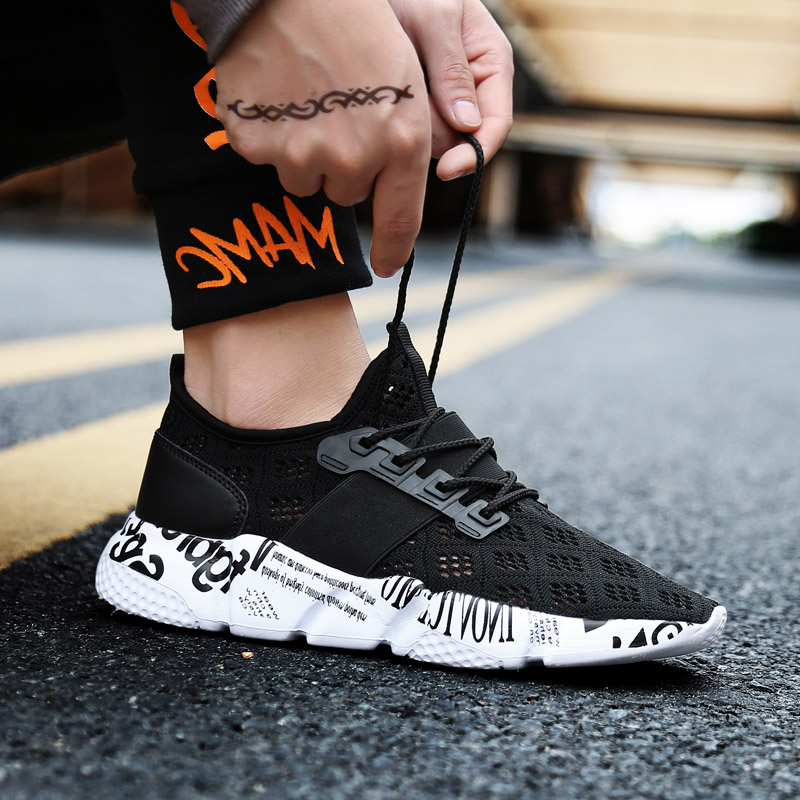 Weweya Woven Men Casual Shoes Breathable Male Shoes Tenis Masculino Shoes Zapatos Hombre Sapatos Outdoor Shoes Weweya Woven Men Casual Shoes Breathable Male Shoes Tenis Masculino Shoes Zapatos Hombre Sapatos Outdoor Shoes Sneakers Men